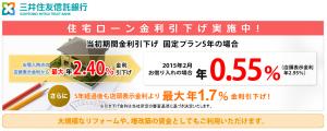 スクリーンショット 2015-02-15 17.16.38